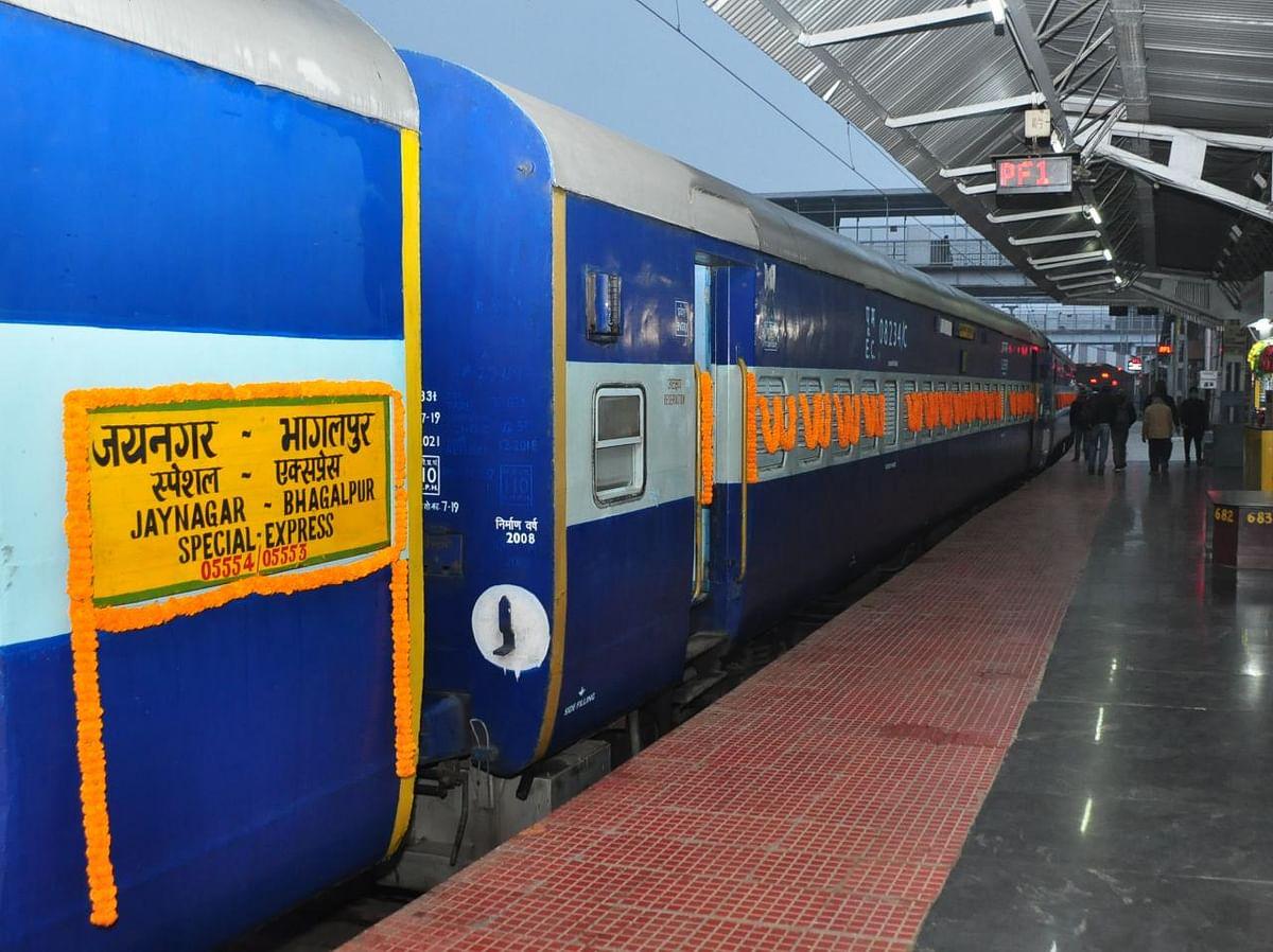 IRCTC/Indian Railway News: अंग प्रदेश से जुड़ गया मिथिलांचल, भागलपुर-जयनगर के बीच ट्रेन सेवा शुरू, जानें टाइम शेड्यूल