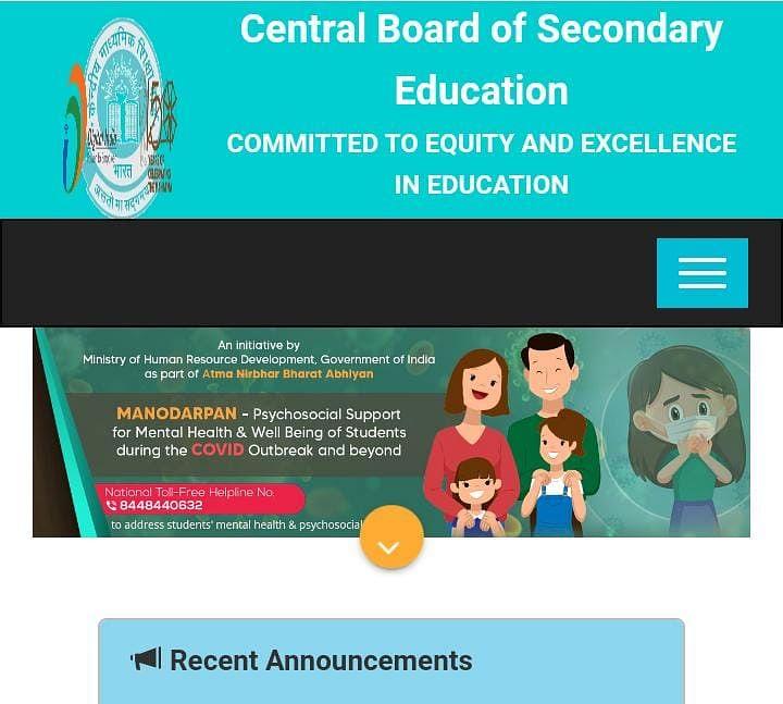 CBSE Board Exam Date 2021 : क्लास 10वीं और 12वीं के इन छात्रों का Date Sheet नहीं होगा जारी? सीबीएसई डेटशीट आने से पहले जानिए इस मैसेज का क्या है सच्चाई