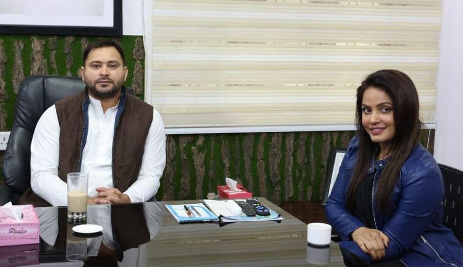 बिहार की राजनीति में एक्ट्रेस नीतू चंद्रा की एंट्री पक्की? RJD नेता तेजस्वी यादव से मुलाकात पर कयास तेज