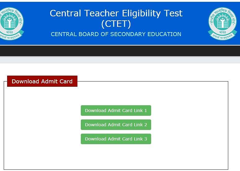 CTET Admit Card : सीबीएसई ने जारी किया एडमिट कार्ड, इस लिंक पर जाकर करें डाउनलोड
