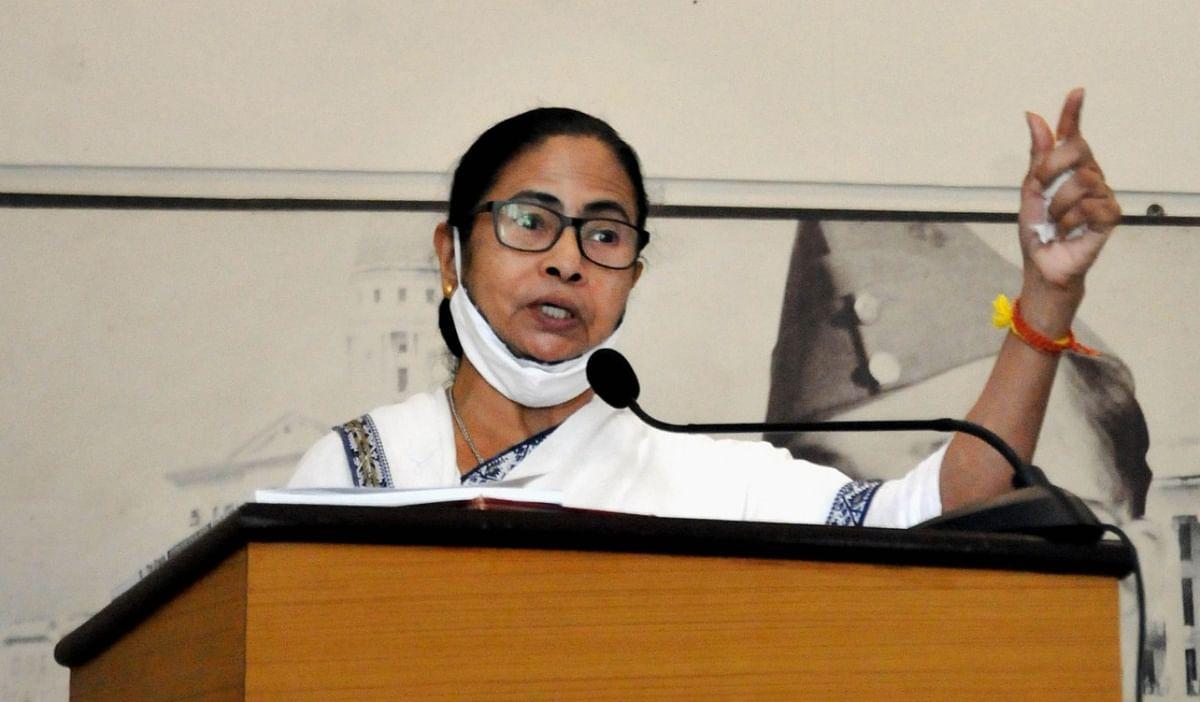 VIDEO: 'जय श्रीराम' सुनकर ममता बनर्जी को आया गुस्सा, 'पराक्रम दिवस' समारोह को संबोधित करने से किया इनकार