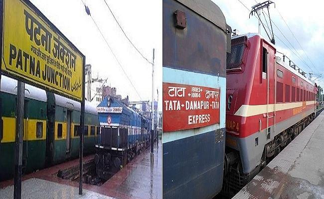 Bihar Train News: सैकड़ों यात्रियों को प्लेटफार्म नं. 1 पर भेज तीन से रवाना कर दी ट्रेन, गलत सूचना देने पर पटना स्टेशन मास्टर सस्पेंड