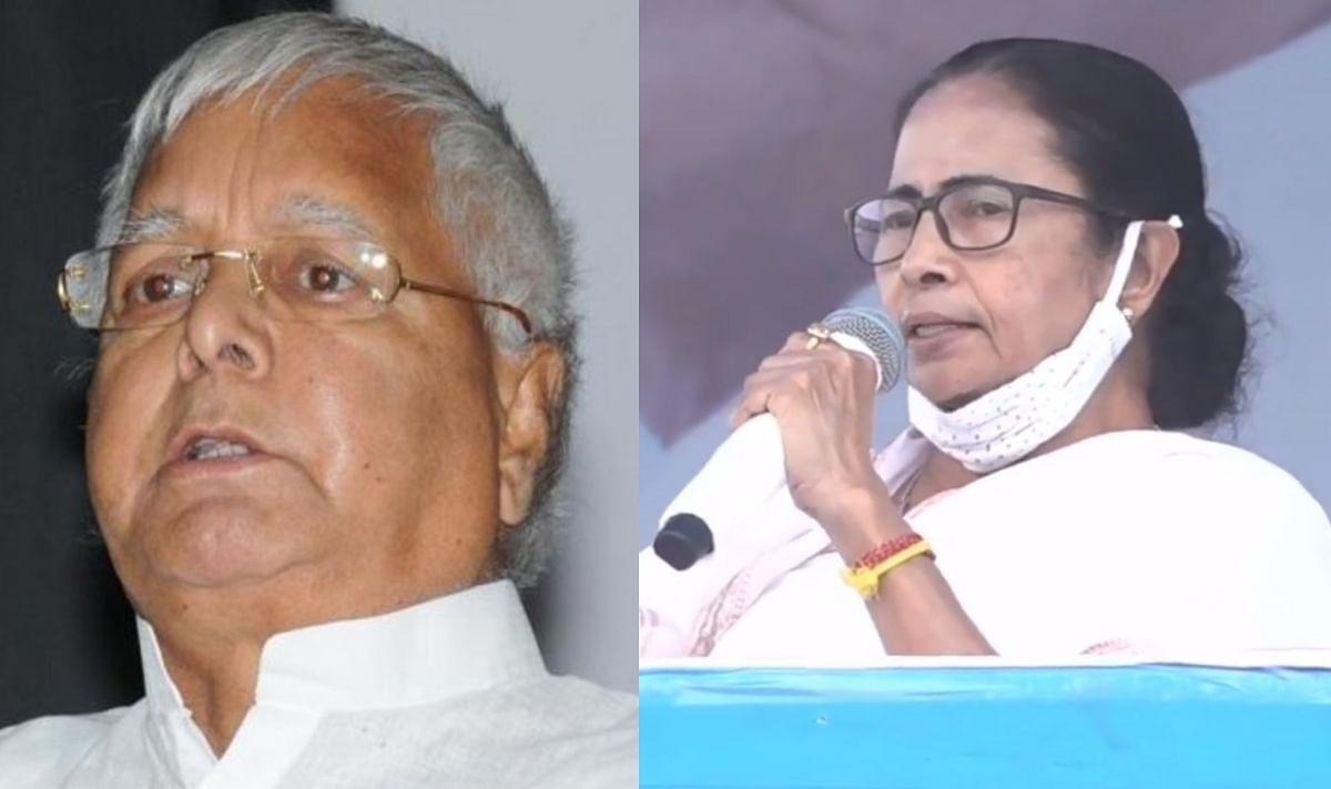तृणमूल के साथ मिलकर बंगाल विधानसभा चुनाव लड़ना चाहती है लालू प्रसाद की पार्टी राजद