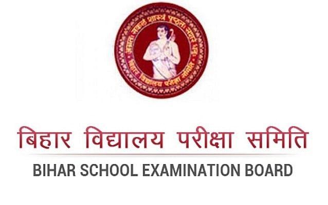 Bihar Board, BSEB Inter Exam Admit Card 2021 :  इंतजार खत्म, आज जारी होगा इंटर परीक्षा का एडमिट कार्ड, ऐसे करें डाउनलोड, पढ़ें बिहार बोर्ड का अहम निर्देश