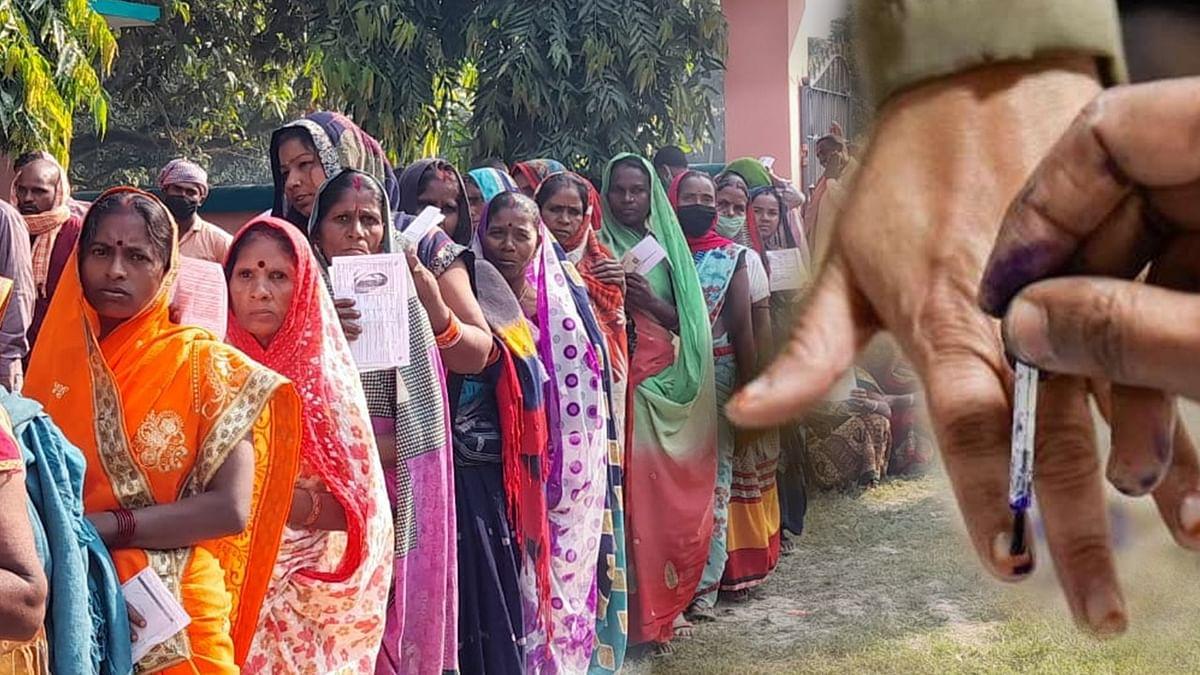 Bihar Panchayat Chunav के वोटर लिस्ट से कहीं कट तो नहीं गया आपका नाम, नहीं तो क्या करें, कैसे जोड़ें