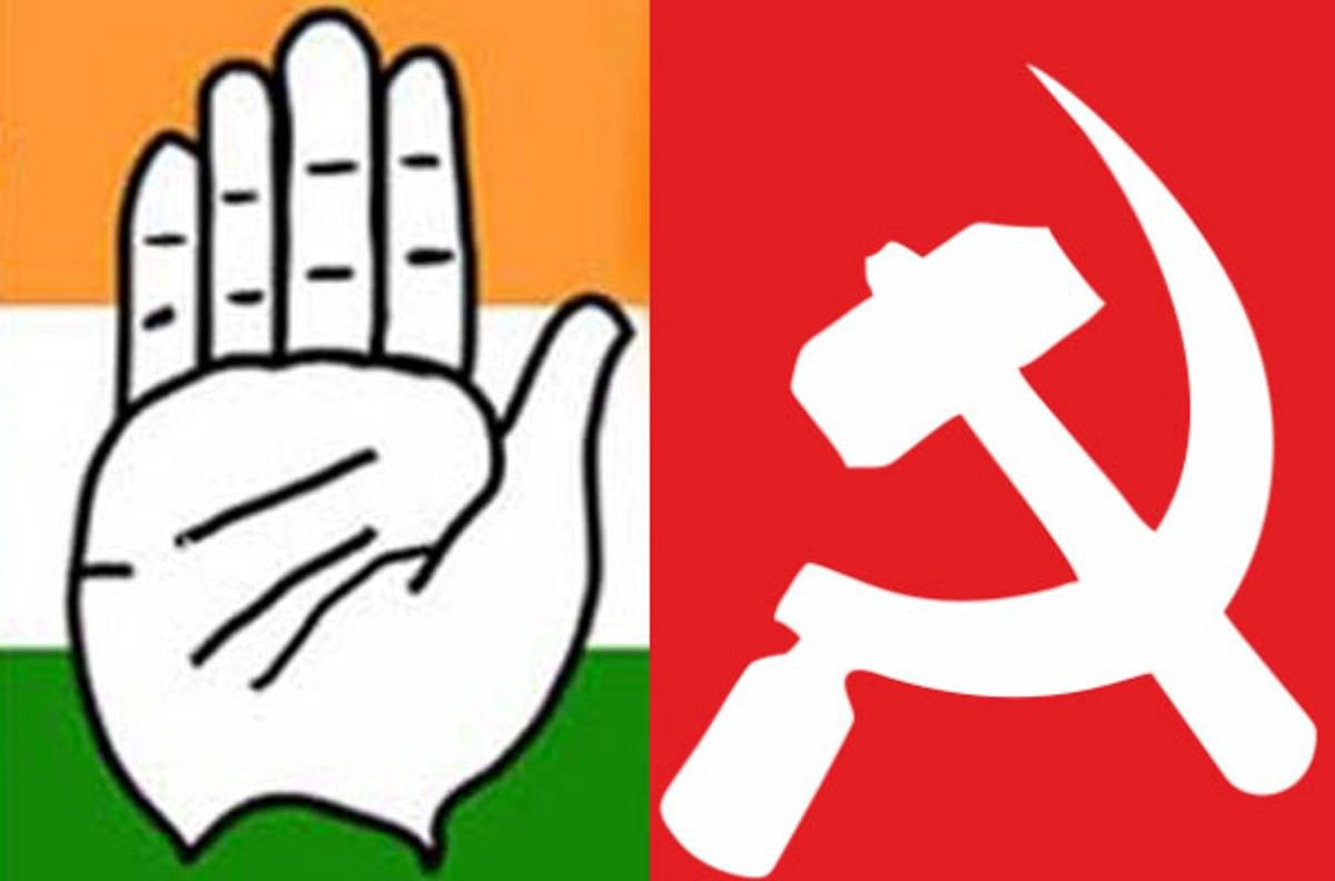 बंगाल विधानसभा चुनाव में सीटों के तालमेल पर कांग्रेस, वाम दलों ने की बैठक, जानें, क्या हुआ फैसला
