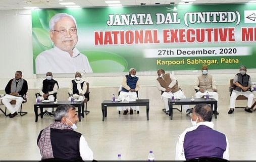 Bihar Politics: 10 जनवरी को JDU राज्य कार्यकारिणी की बैठक, असम-बंगाल चुनाव लेकर हो सकता है बड़ा फेरबदल