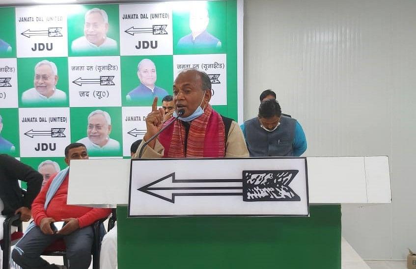 जदयू ने की पार्टी के गद्दारों की पहचान, जिला से लेकर बूथ स्तर तक की रिपोर्ट तैयार, अब आरसीपी सिंह लेंगे ये एक्शन...