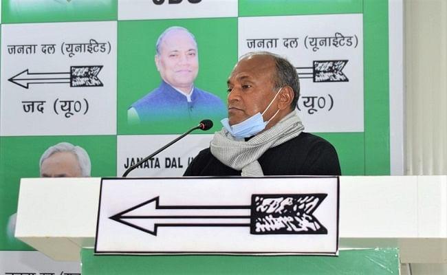 Bengal Election 2021: बंगाल के चुनावी मैदान में अकेले उतरेगी जदयू, RCP सिंह ने तैयार की रणनीति