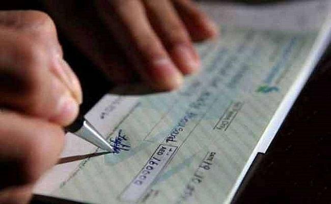 फर्जी चेक से ठगी करने वाले गिरोह के निशाने पर है आपका बैंक खाता, मोबाइल नंबर तक कर लेते हैं हैक, जानें कैसे बरतें सावधानी..