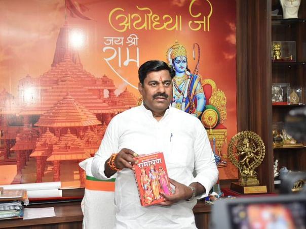 मध्य प्रदेश के भाजपा नेता ने ममता बनर्जी को भेजी रामायण, कहा- 'राम' बोलने से चूकेंगी तो आपका 'जय श्री राम' हो जाएगा