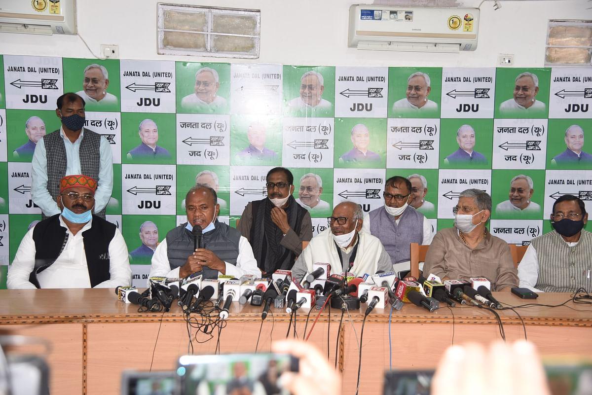 JDU में एक और बदलाव, सांसद दिलेश्वर कामत बने संसदीय बोर्ड के अध्यक्ष, कैबिनेट विस्तार पर आरसीपी सिंह का बड़ा बयान