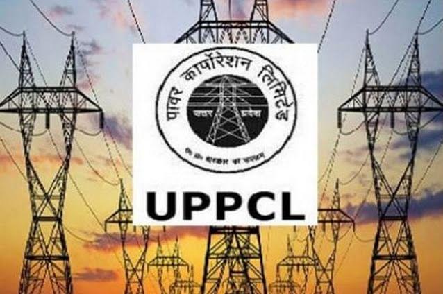 UPPCL Recruitment 2021: उत्तर प्रदेश पब्लिक सर्विस कमीशन ने मांगा इन पदों के लिए आवेदन, ऐसे कर सकते हैं अप्लाई