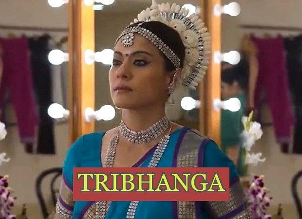 काजोल के नए अवतार की होने लगी चर्चा, Tribhanga का टीजर हुआ लॉन्च