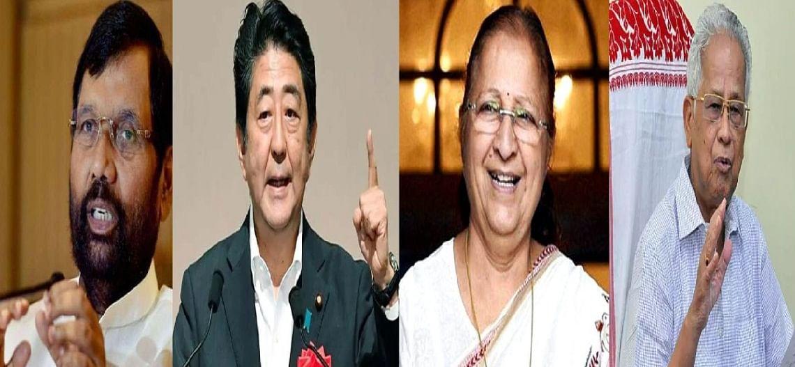 Padma Awards 2021 : तरुण गोगोई, रामविलास पासवान, सुमित्रा महाजन को पद्म भूषण, तो जापान के पूर्व पीएम शिंजो आबे को पद्म विभूषण, देखें पूरी सूची