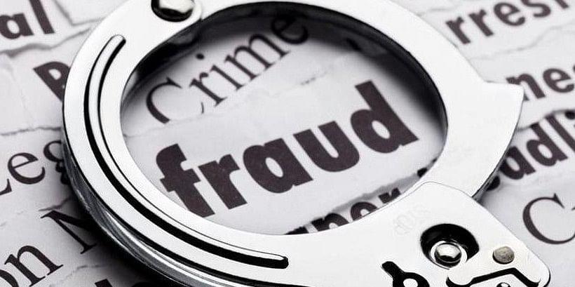अच्छे CIBIL स्कोर के दस्तावेजों पर बैंक से लेने वाले गिरोह के पांच सदस्य गिरफ्तार