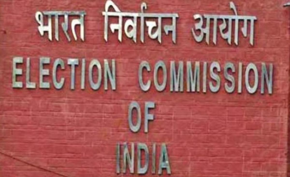 एग्जिट पोल के नतीजे को लेकर चुनाव आयोग की बड़ी सख्ती, जारी किया ये निर्देश