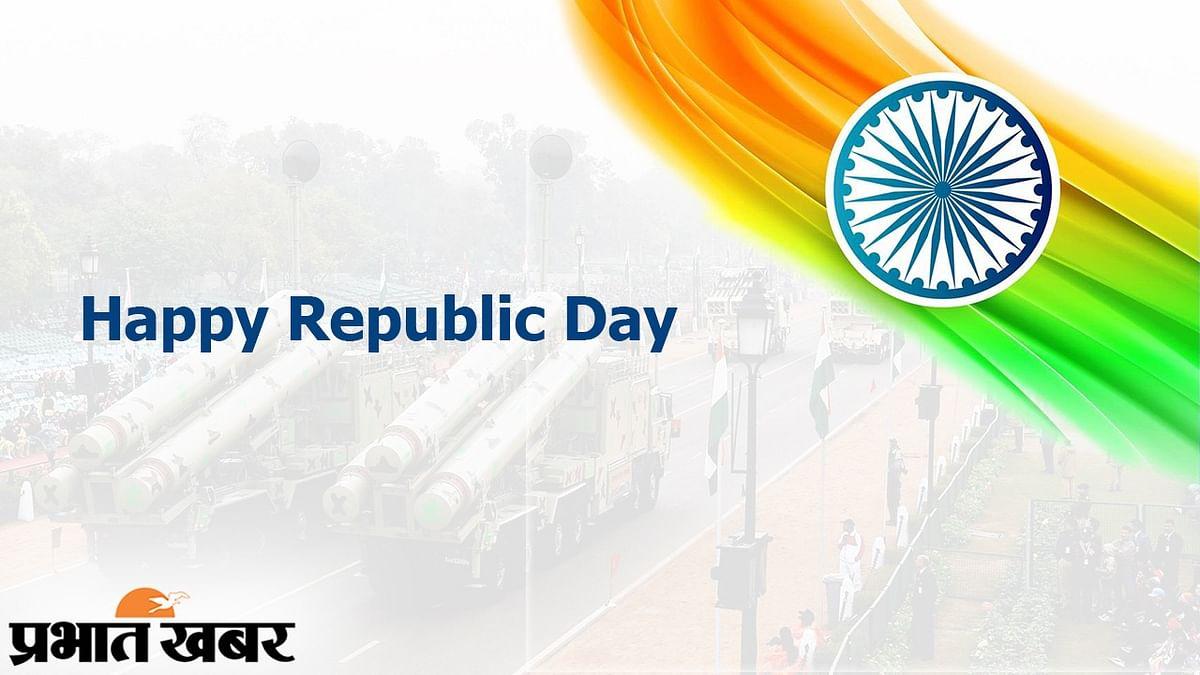 Happy Republic Day Wishes 2021, Gantantra Diwas Ki Shubhkamnaye, Images, Messages, Quotes, Photos, Videos, Status, Slogan2