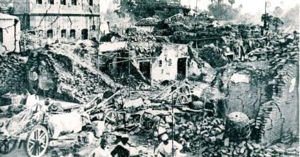 86 साल बाद भी मुंगेर में दिखती है तबाही की निशानी, 1934 के भूकंप में मलवे में तब्दील हो गया था शहर