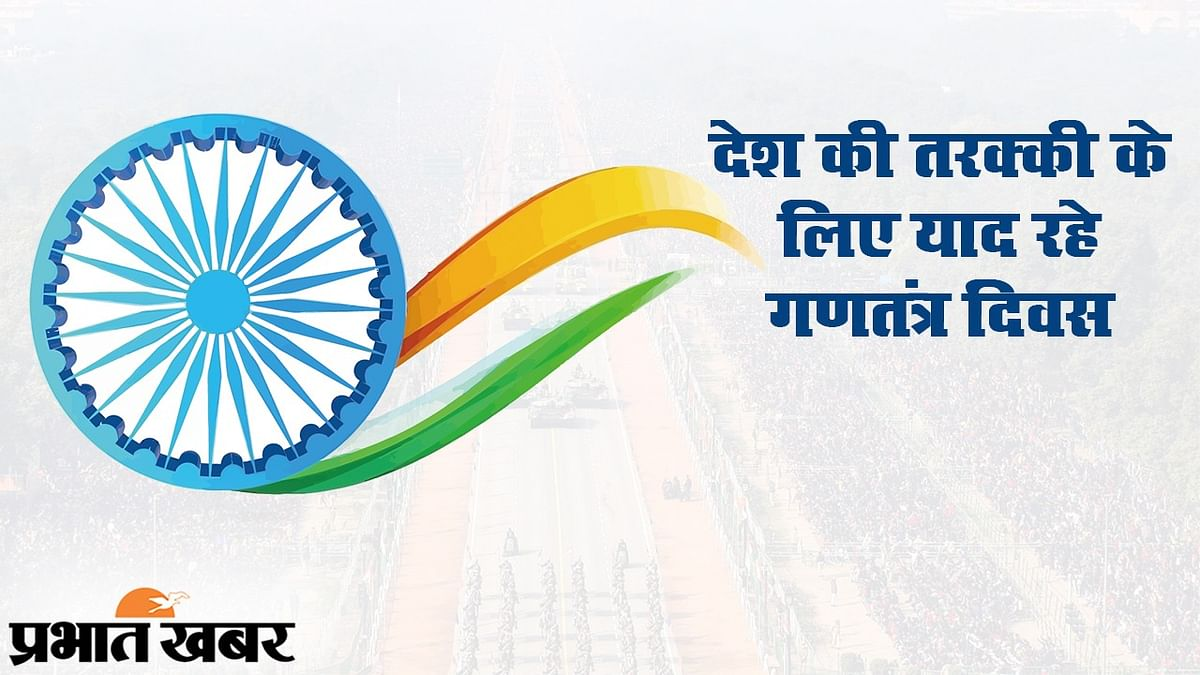 Happy Republic Day Wishes 2021, Gantantra Diwas Ki Shubhkamnaye, Images, Messages, Quotes, Photos, Videos, Status, Slogan4