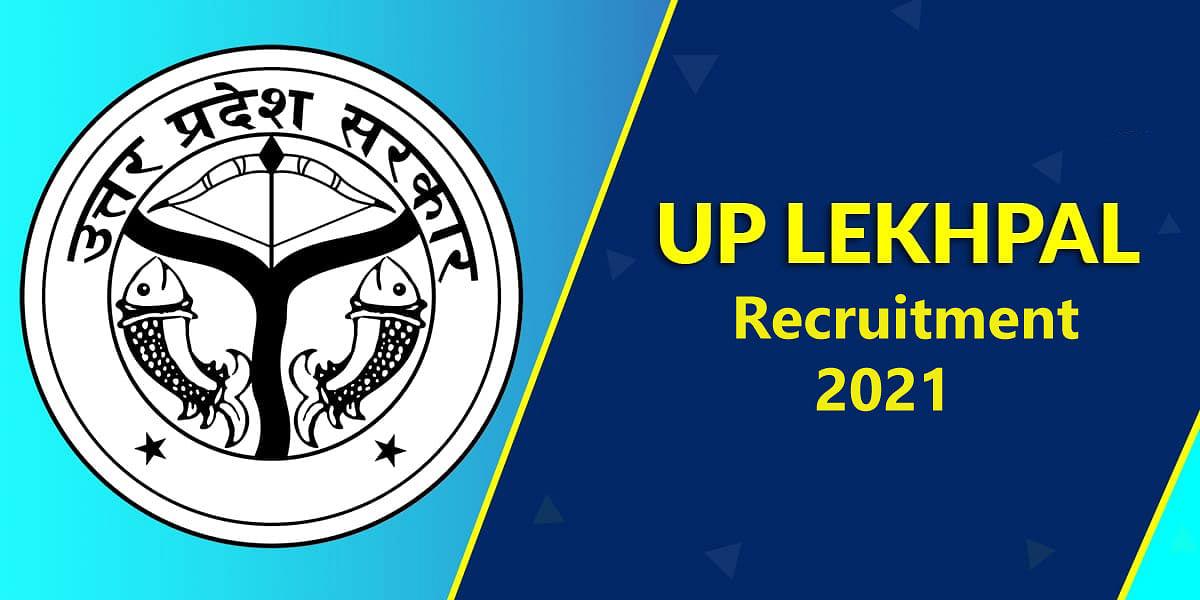 UP Lekhpal Recruitment 2021: 8000 पदों पर होने जा रही है उत्तर प्रदेश में नियुक्ति, ऐसे कर सकते हैं आवेदन