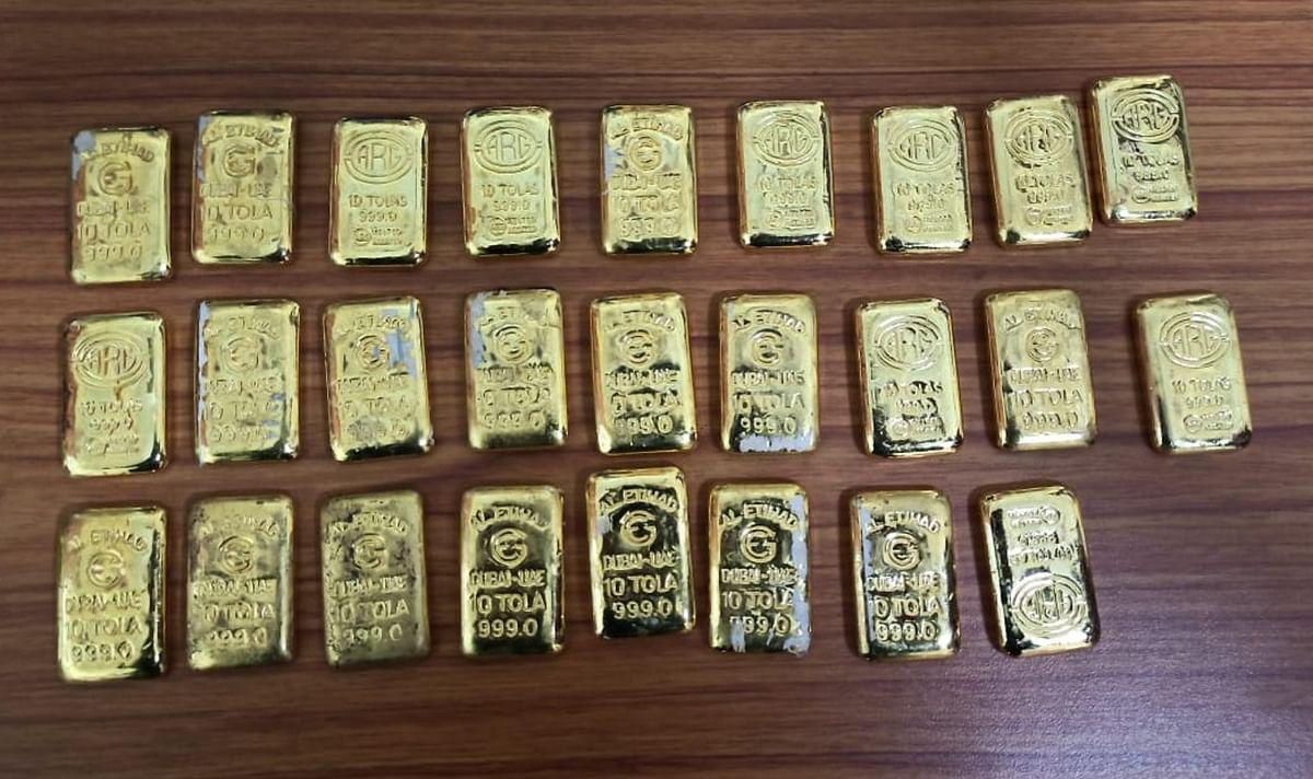Gold Smuggling: चुनाव के मौसम में कोलकाता से 1.53 करोड़ के सोने के बिस्कुट के साथ एक गिरफ्तार