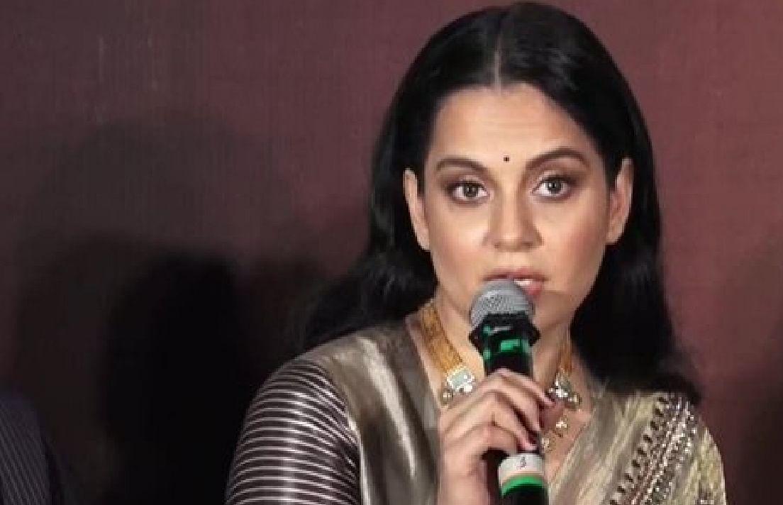 Javed Akhtar Defamation Case : अभिनेत्री कंगना रनौत को जुहू पुलिस ने किया तलब, 22 जनवरी को होना होगा पेश