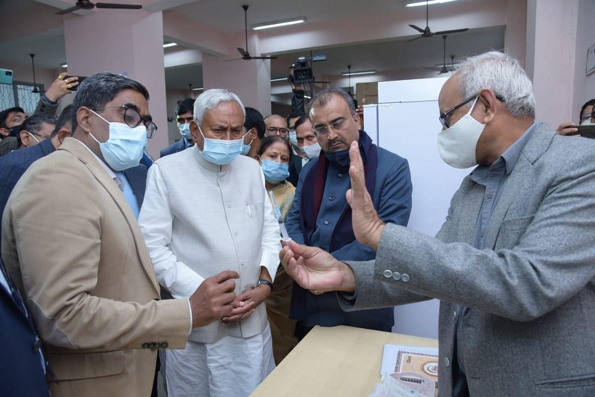Corona Vaccination Update: बिहार में इसी महीने शुरू होगा कोरोना वैक्सीनेशन, सीएम नीतीश कुमार ने कर दिया ऐलान