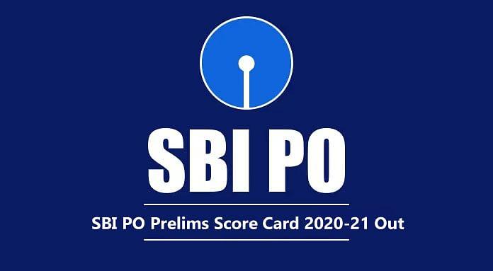 SBI PO Prelims Score Card 2020-21 Out:  एसबीआई ने जारी किया पीओ परीक्षा का स्कोरकार्ड, ऐसे चेक करें अपने मार्क्स
