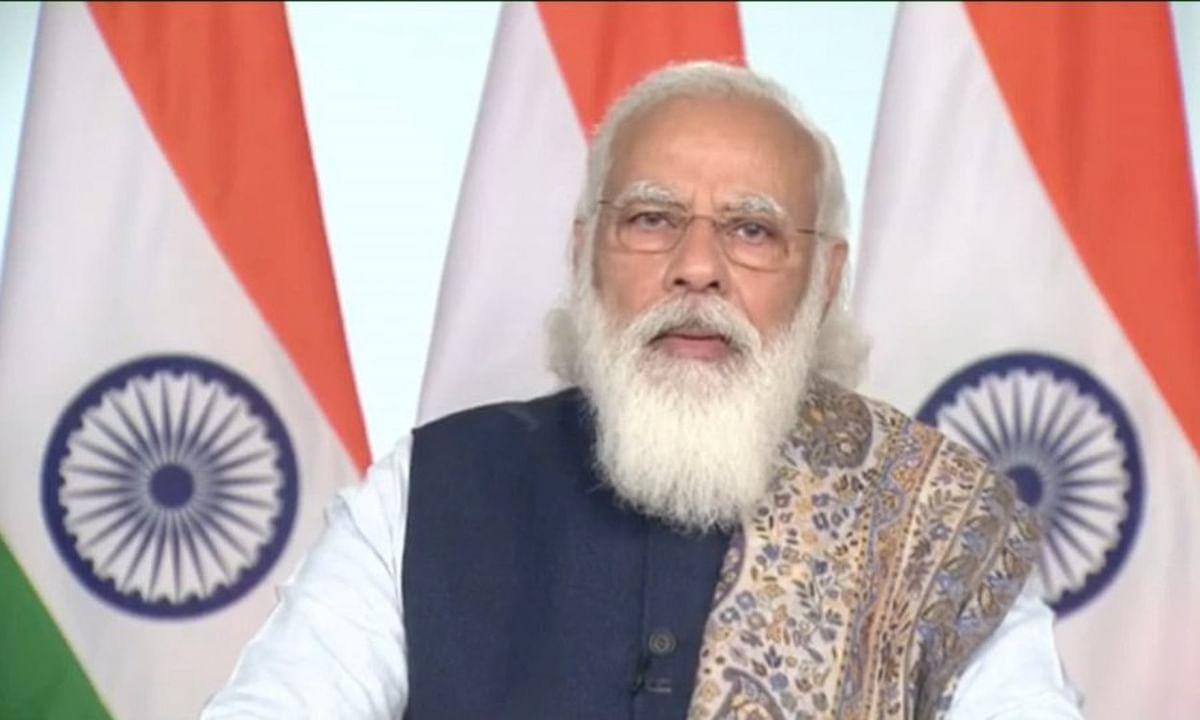 Rajya Sabha : 8 फरवरी को राज्यसभा में राष्ट्रपति के अभिभाषण पर धन्यवाद संबोधन देंगे पीएम नरेंद्र मोदी