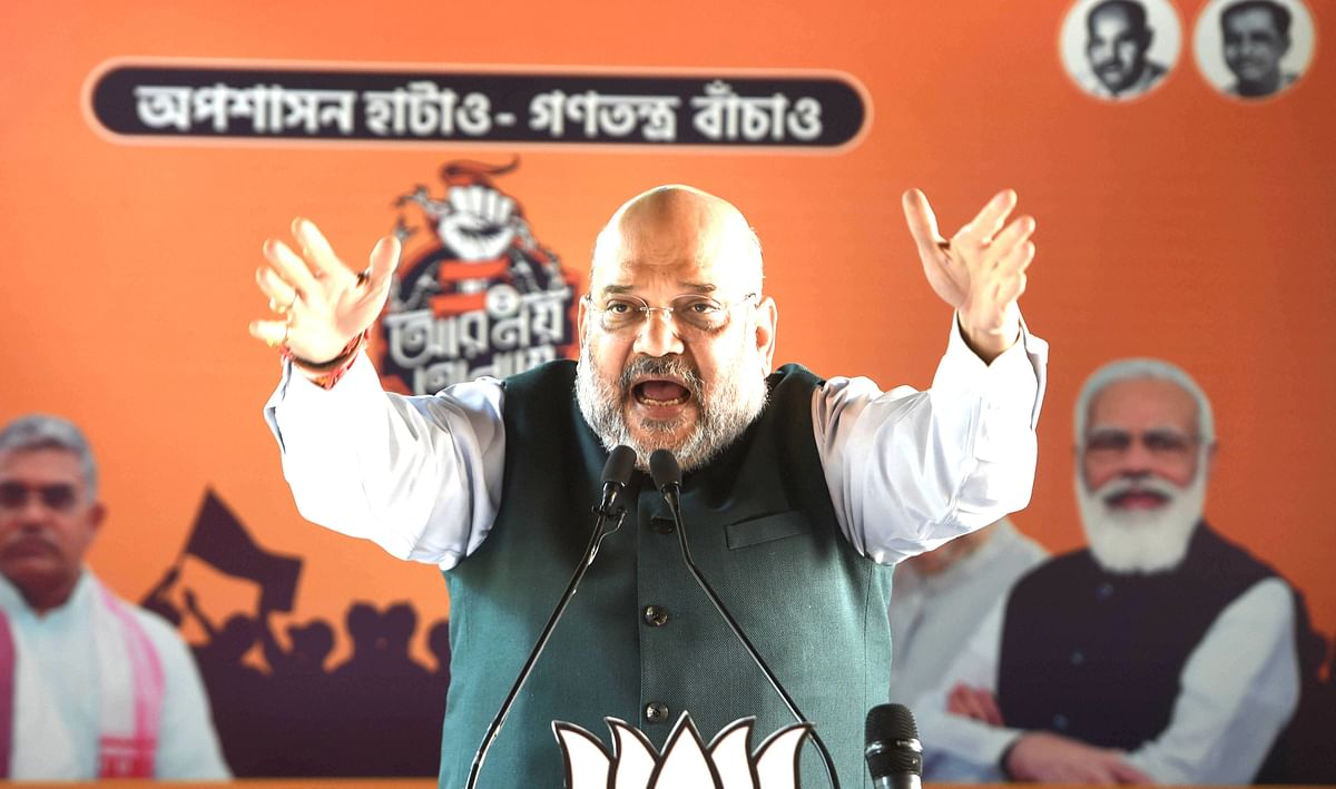 TMC सुप्रीमो ममता बनर्जी पर अमित शाह का बड़ा हमला, कहा- 'दीदी के शासन ने बंगाल को दीमक की तरह किया खोखला'