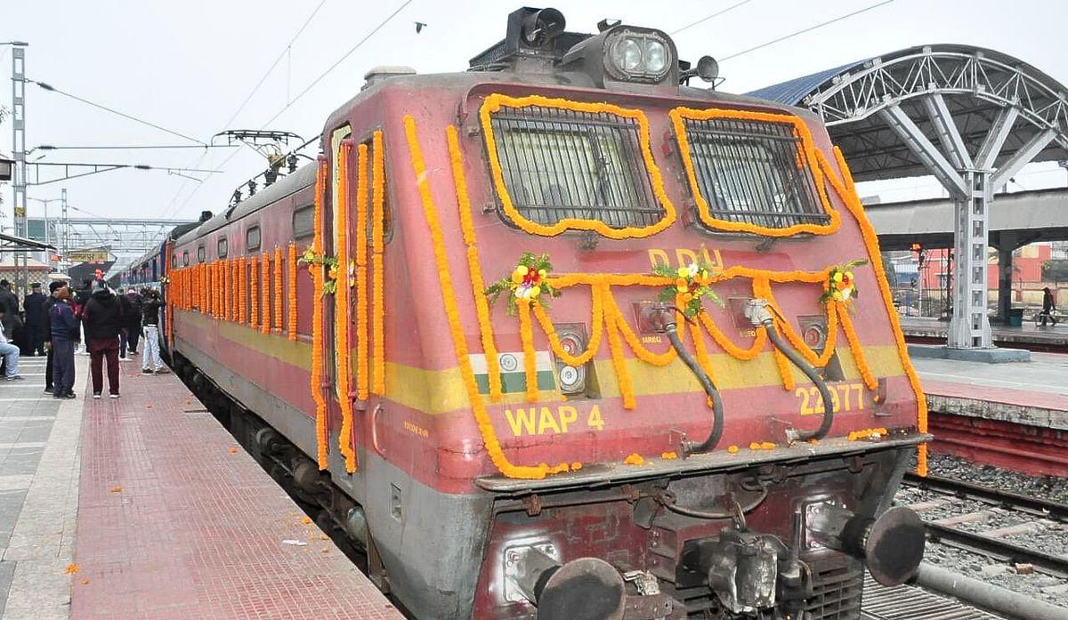 Indian Railway News Update: जल्द ही 6 स्पेशल ट्रेन शुरू करेगी रेलवे, यहां देखें पूरी लिस्ट और टाइम-टेबल...
