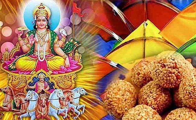 Makar Sankranti 2021: आज करें सूर्य उपासना, जानिए मकर संक्रांति पर दान पुण्य और स्नान का शुभ मुहूर्त और इसका महत्व