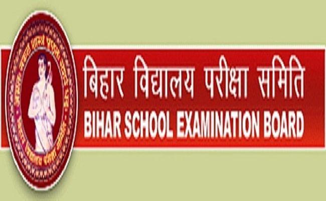 Bihar Board BSEB Compartmental Exam 2021: बिहार बोर्ड मैट्रिक कंपार्टमेंटल के लिए आवेदन कल से, जानें किन छूटे हुए छात्रों को भी परीक्षा देने की होगी अनुमति