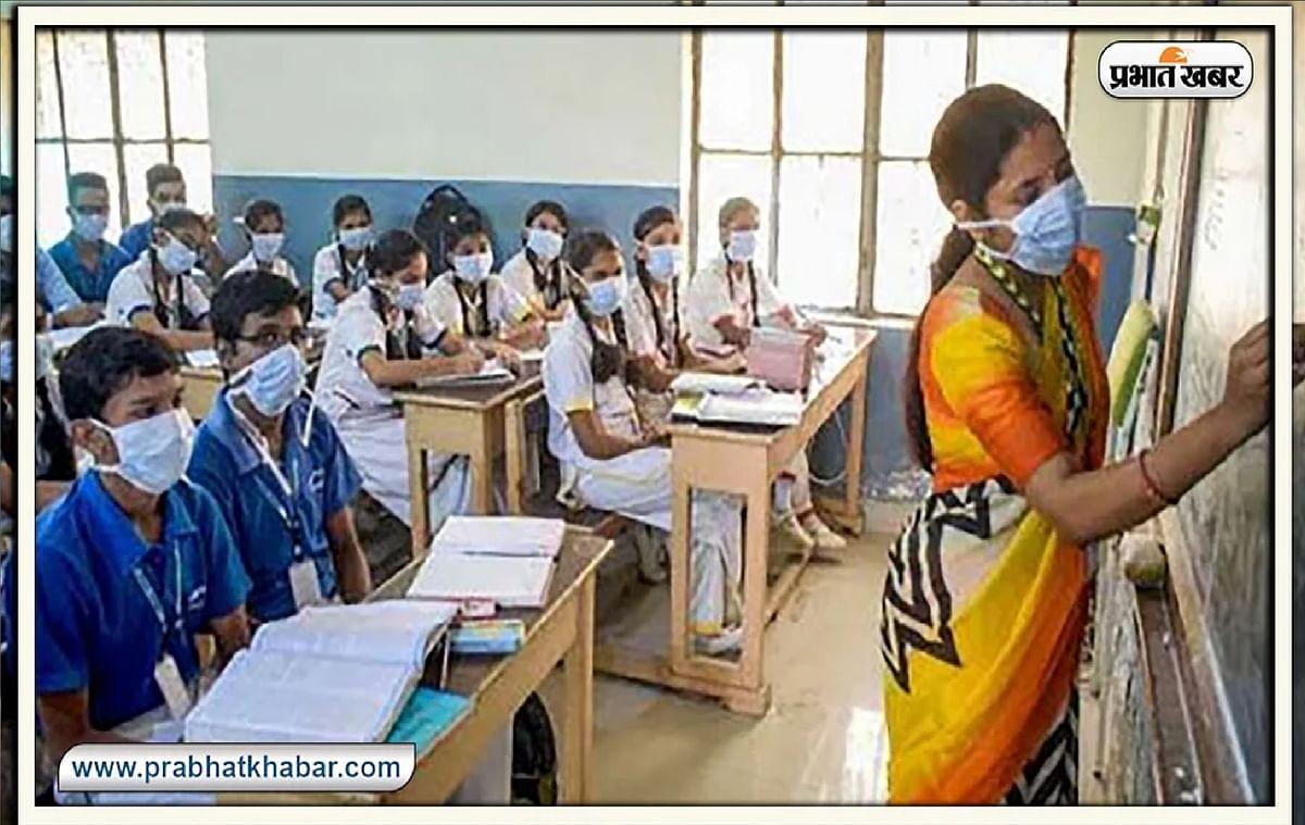 School Reopen News : पुडुचेरी में 4 जनवरी से खुल रहे हैं स्कूल. पढ़ें क्या है दूसरे राज्यों का हाल