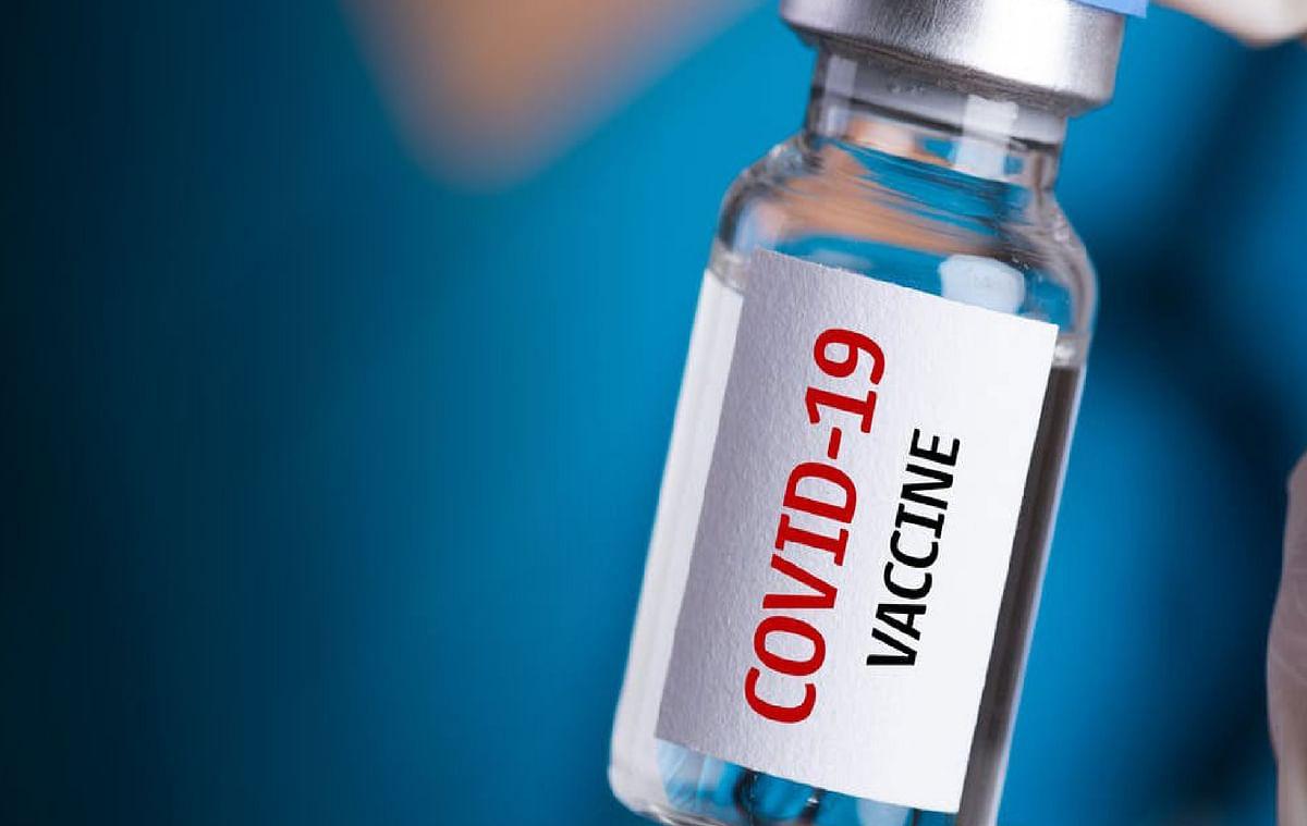 वैक्सीन लग गयी तब भी बना रहेगा कोरोना का खतरा