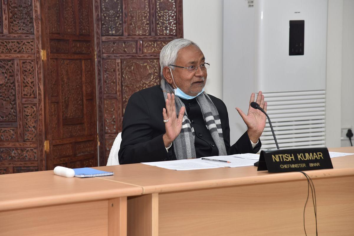 Bihar News: नीतीश  कैबिनेट की बैठक में 17 एजेंडों पर लगी मुहर, बिहार विधानमंडल का बजट सत्र 19 फरवरी से
