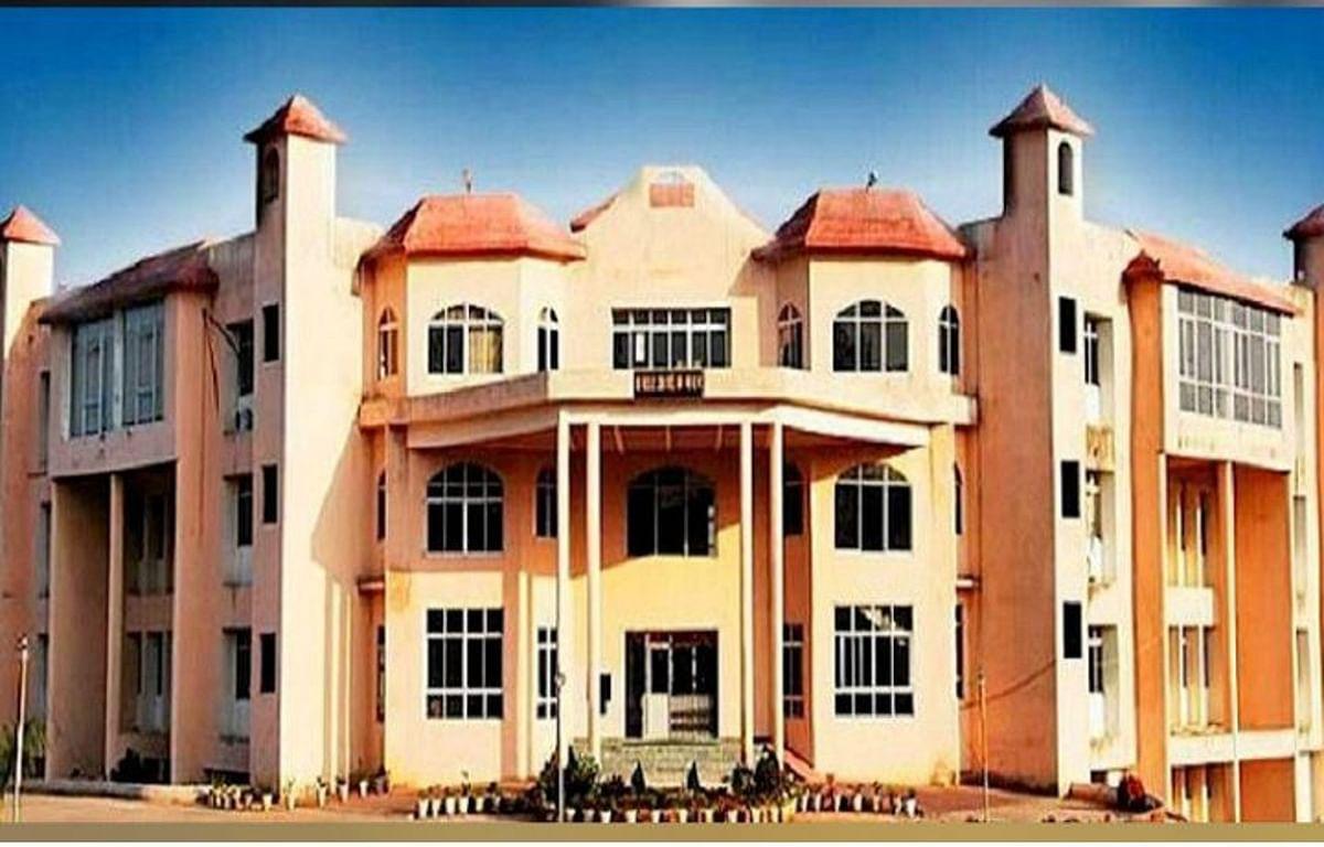 विनोबा भावे विश्वविद्यालय के कुलपति ने ऑनलाइन कक्षाओं की ली जानकारी, कई दिशा-निर्देश दिये