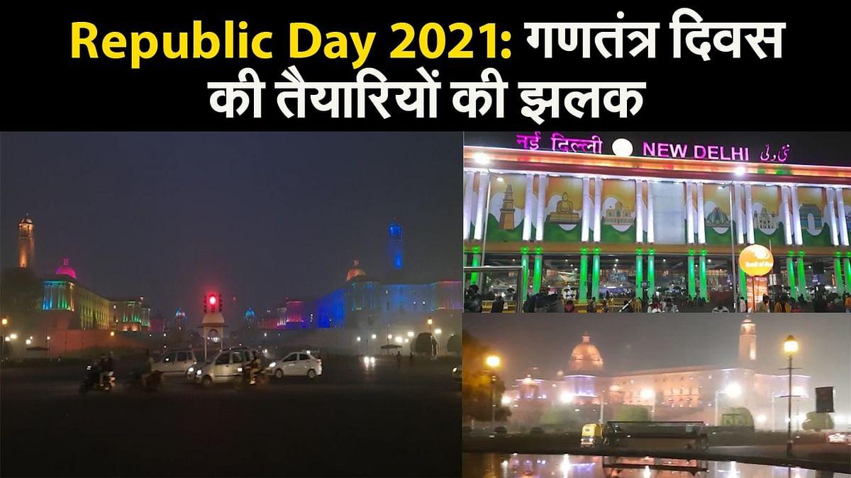 Gantantra Diwas 2021: केसरिया, उजले और हरे रंग में मतवाली हुई दिल्ली, देखिए 26 जनवरी के लिए कैसे सजी राजधानी