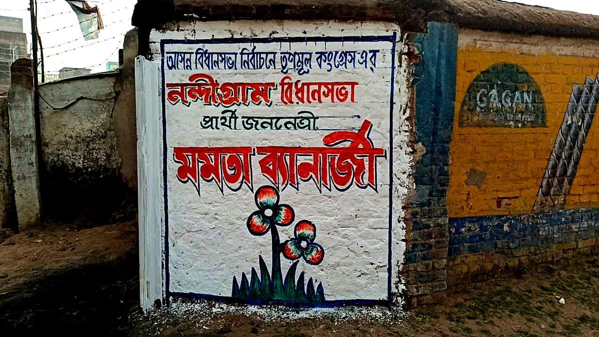 Bengal Chunav 2021: सोशल मीडिया के जमाने में दीवार लेखन का रंग पड़ रहा फीका