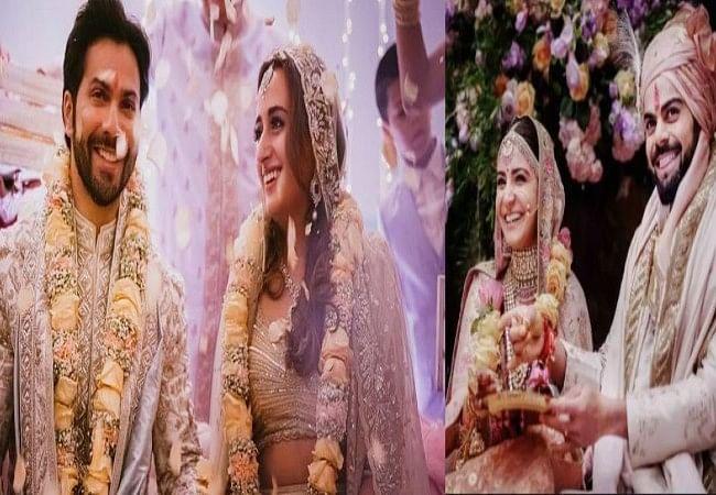 क्या सच में वरुण धवन की शादी की शेरवानी और विराट कोहली की शेरवानी में समानताएं है? देखें तसवीरें