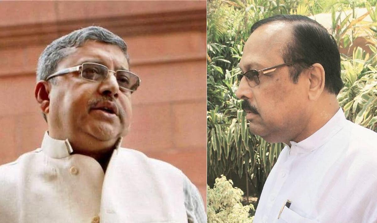 West Bengal News: चुनाव से पहले तृणमूल नेता बेलगाम, सुखेंदु बोले, हथियार उठा लेंगे बंगाली, कल्याण ने किया सीता का अपमान
