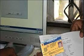 Driving License News: आपका ड्राइविंग लाइसेंस  फर्जी तो नहीं, ऐसे ऑनलाइन चेक करें, जानें कैसे बनाएं नया  Driving License