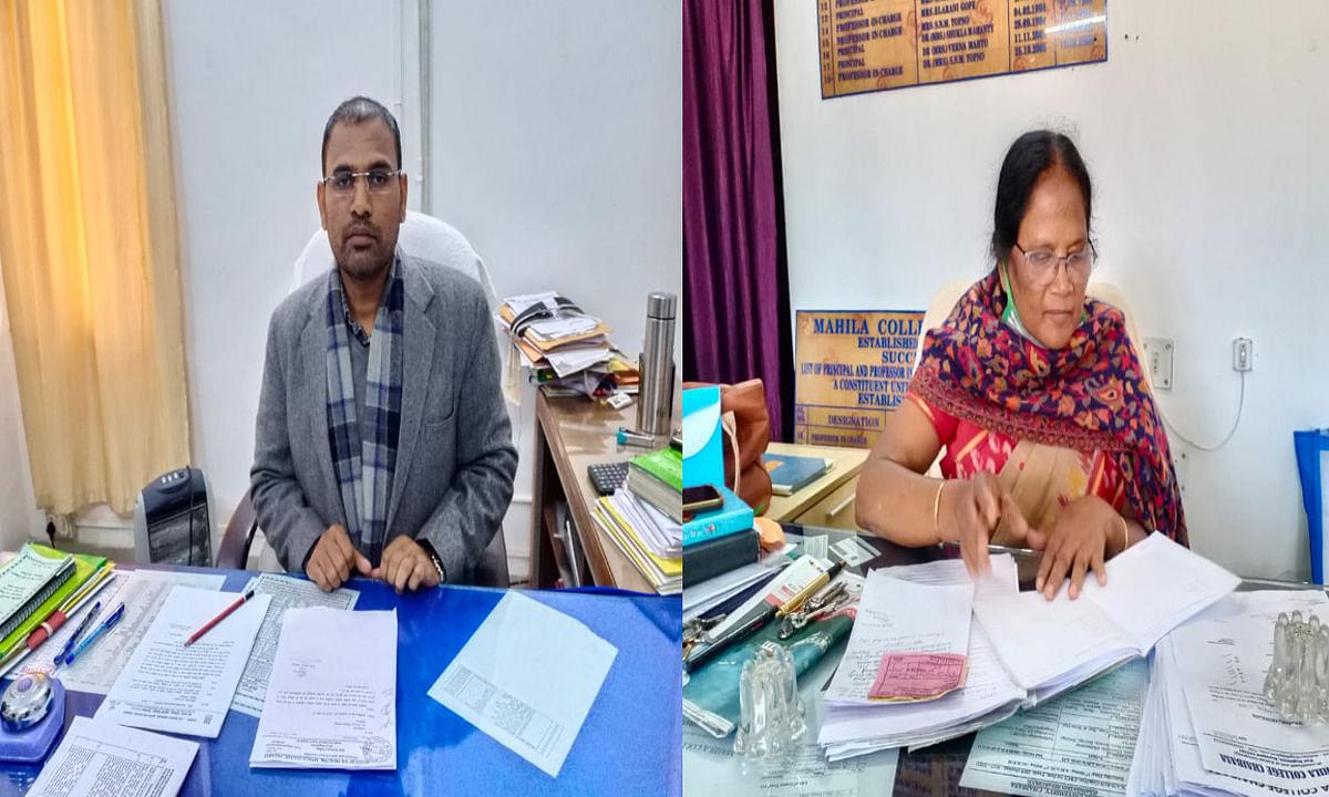 Jharkhand news : डीएफओ सत्यम कुमार ने सिर्फ डाली छंटायी की सूचना की कही बात, तो प्रिंसिपल डॉ टोपनो ने बड़े पेड़ काटने की बात से किया इनकार.