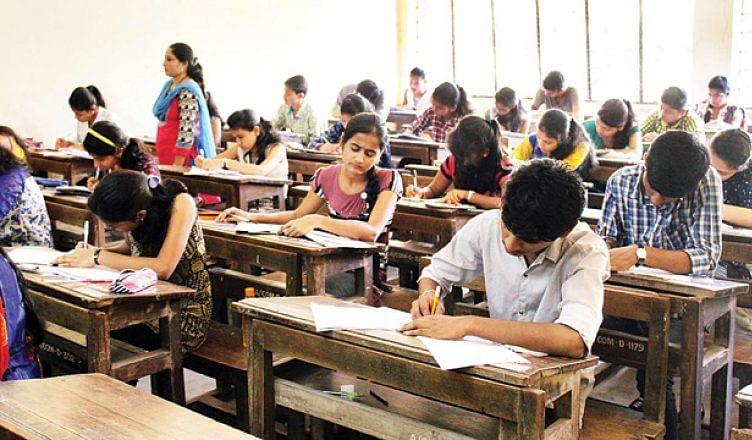 बिहार बोर्ड के परीक्षार्थियों को पहले ऑब्जेक्टिव प्रश्नों को ही करना होगा हल, जमा करनी होगी OMR शीट