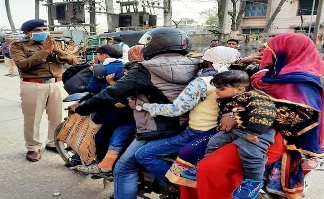 बिहार में बाइक पर सामान लेकर बैठी आठ सवारी और सामने हाथ जोड़े दारोगा, जानें   वायरल तसवीर की हकीकत