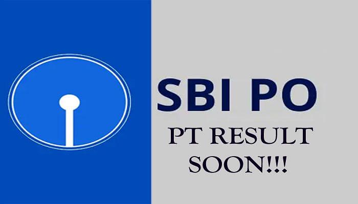 SBI PO Prelims Result 2020-21: जारी होने वाला है एसबीआई पीओ का रिजल्ट, ऐसे देख सकते हैं अपना परिणाम