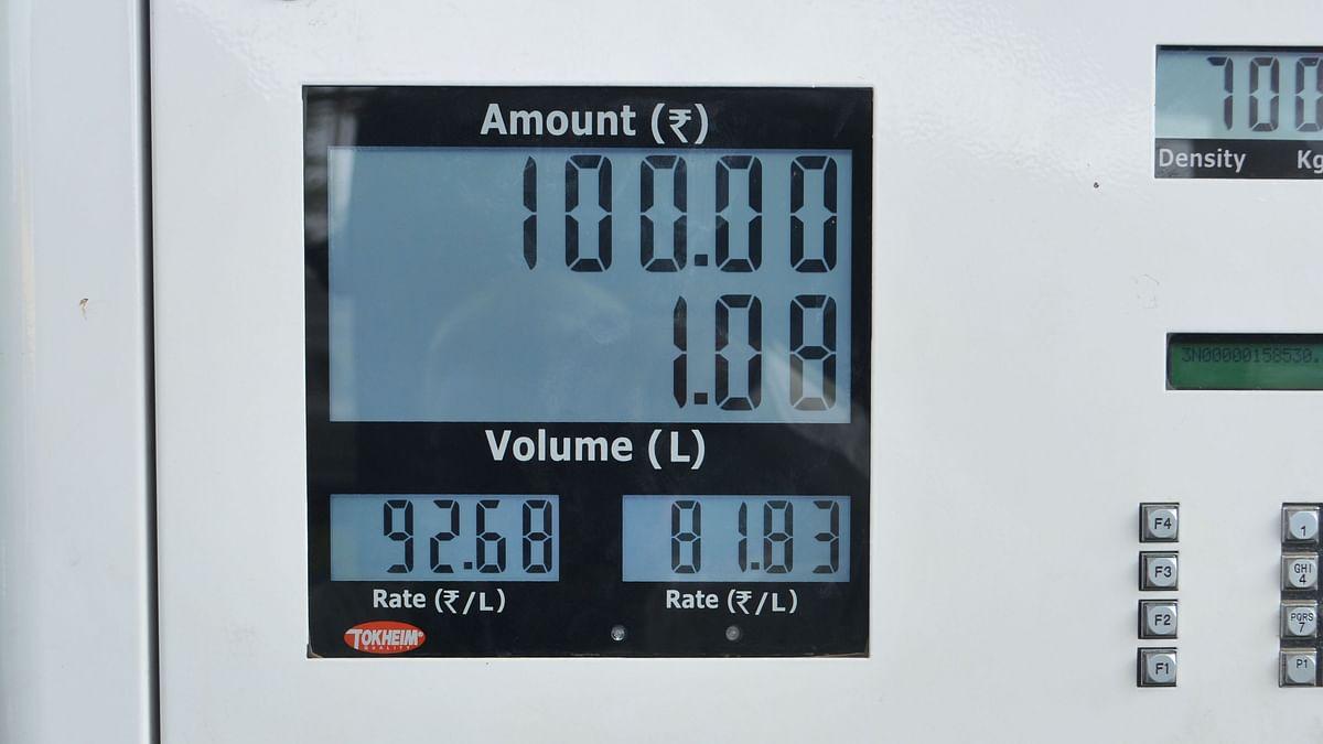Petrol Price  Updates : 100 रुपये के पार पहुंची पेट्रोल की कीमत! पेट्रोलियम मंत्री ने कह दी ये बात