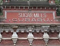 औद्योगिक हब के रूप में विकसित होगा गुरारू, बियाडा के नाम हुई चीनी मिल की जमीन