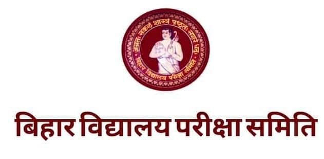 BSEB 12th Admit Card : इंटरमीडिएट एग्जाम को लेकर अब आई बड़ी सूचना, जानें Bihar Board कब जारी करेगा एडमिट कार्ड